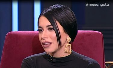 Η Ειρήνη Στεργιανού ξεσπά: «Με παρουσίασαν σαν β@ζ@τα ενώ ήμουν με το αγόρι μου»