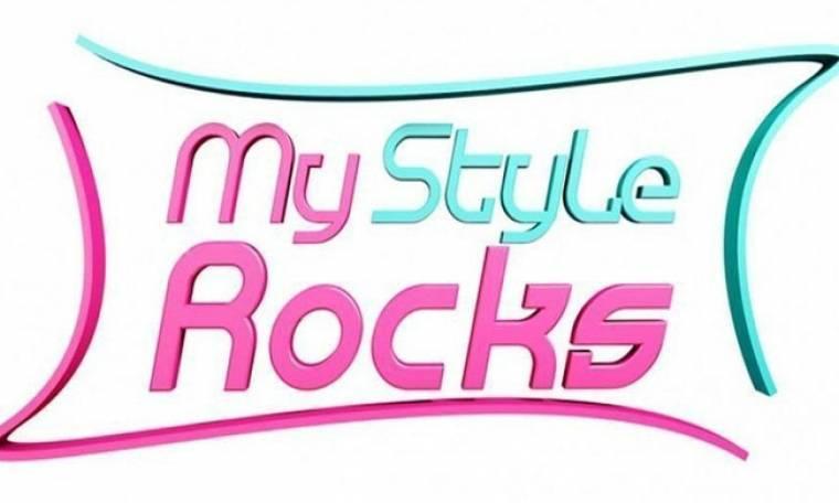 «My style rocks» Spoiler: Αυτή η παίκτρια φεύγει πριν τον μεγάλο τελικό του ριάλιτι