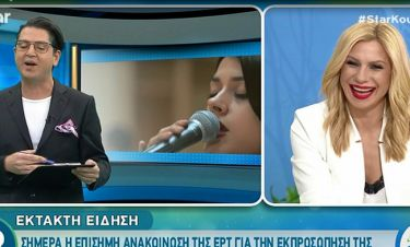 Eurovision: Alert! Σήμερα η επίσημη ανακοίνωση της ΕΡΤ για την εκπροσώπηση της Ελλάδας!