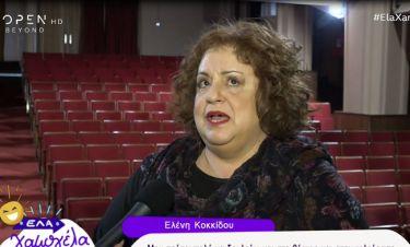 Ελένη Κοκκίδου αποκαλύπτει: «Προσπάθησα να μείνω έγκυος αλλά…»