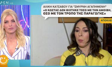 Η Αλίκη Κατσαβού ξεκαθαρίζει για τη διακοπή της συνεργασίας Βουτσά-Ντενίση