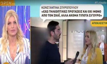 Σπυροπούλου: Το «τσαλάκωμα» της εικόνας της στον Μουτσινά και οι προτάσεις που έχει δεχθεί!
