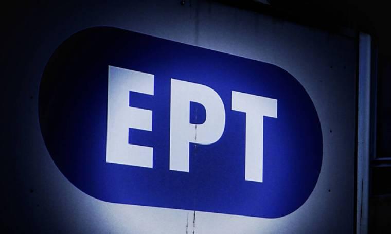Εκλογές και Eurovision μαζί στην ΕΡΤ