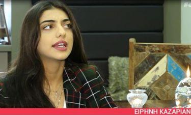 Ειρήνη Καζαριάν: Δε φαντάζεστε τι δουλειά έκανε πριν κερδίσει στο GNTM
