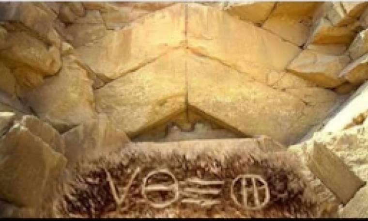 Οι Πυραμίδες έχουν ελληνικό DNA…