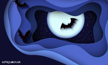 Μήπως είδες στον ύπνο σου νυχτερίδα;