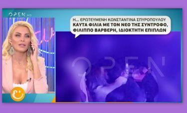 Κατερίνα Καινούργιου: Τηλεφώνησε on air στην Σπυροπούλου και δείτε τι συνέβη