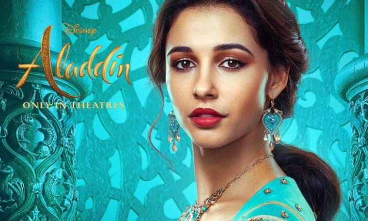 Wow! Μπορείς να κάνεις το μακιγιάζ της πριγκίπισσας Jasmine από τον Aladdin πανεύκολα
