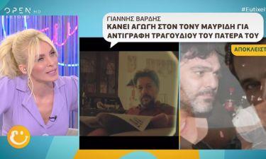 Γιάννης Βαρδής: Αγωγή κατά του Τόνυ Μαυρίδη και του Χριστόδουλου Σιγανού για αντιγραφή τραγουδιού