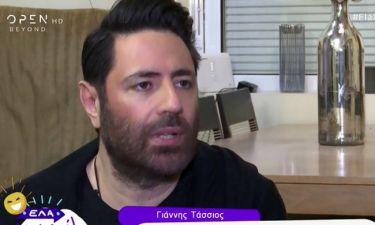 Γιάννης Τάσσιος: Ο εκφοβισμός και οι απειλές για τη ζωή του