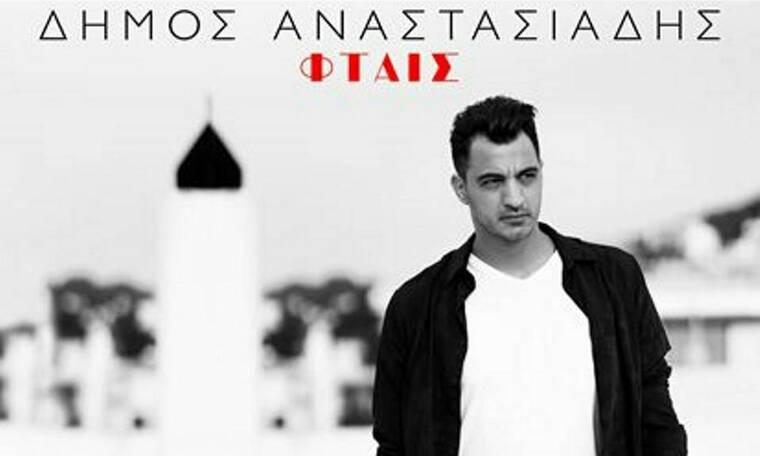 Δήμος Αναστασιάδης: Πρωταγωνιστεί ως… εκτελεστής σε βίντεο που κόβει την ανάσα