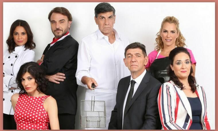 «Πέτα τη φριτέζα»: Πρωταγωνίστρια της σειράς ετοιμάζεται να παντρευτεί