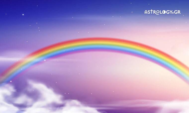 Μήπως είδες στο όνειρό σου ουράνιο τόξο;