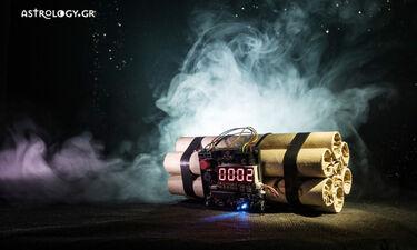 Μήπως είδες στο όνειρό σου βόμβα;