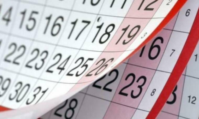 Αγίου Πνεύματος 2019: Πότε πέφτει η αργία και ποιοι δεν εργάζονται;