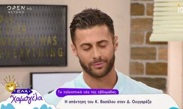 Η ενόχληση του Βασάλου για τον Ουγγαρέζο και η απάντησή του on air!