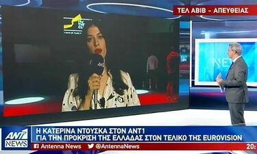 Eurovision 2019: Κατερίνα Ντούσκα:Τα προβλήματα στις πρόβες και το όνειρό της να πάει στη Eurovision