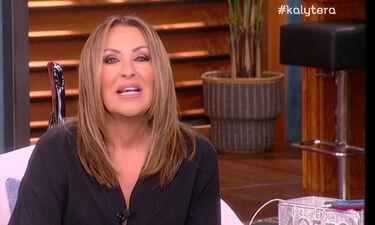 Βούρκωσε η Ναταλία Γερμανού: Τι θυμήθηκε η παρουσιάστρια και δάκρυσε; (video)