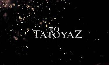 Τηλεθέαση: Θα τρίβετε τα μάτια σας με τα νούμερα που έκανε το τέλος του «Τατουάζ»!