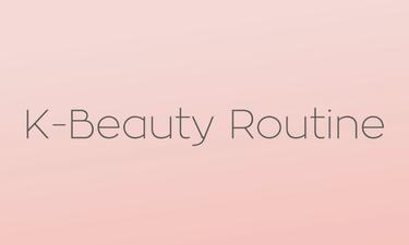Είσαι έτοιμη να μάθεις τα πάντα για την K-Beauty ρουτίνα ομορφιάς;