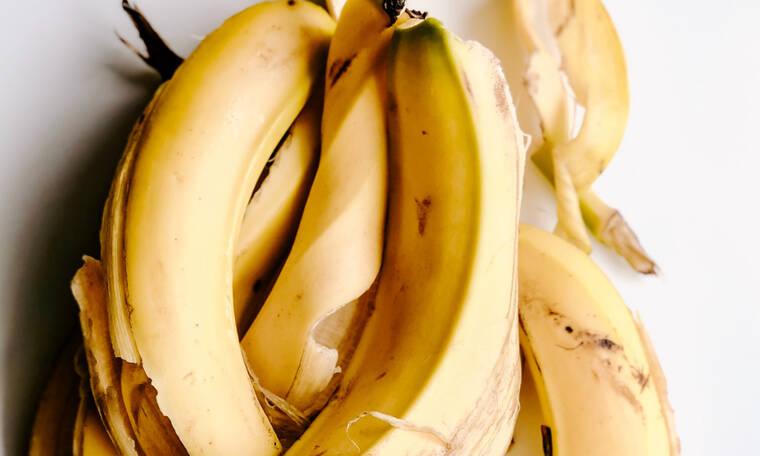 Τι θα συμβεί αν ψήσεις μια ολόκληρη μπανάνα στο φούρνο; (video)