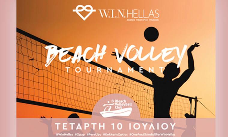 Beach Blast 4 W.I.N. Hellas !!!