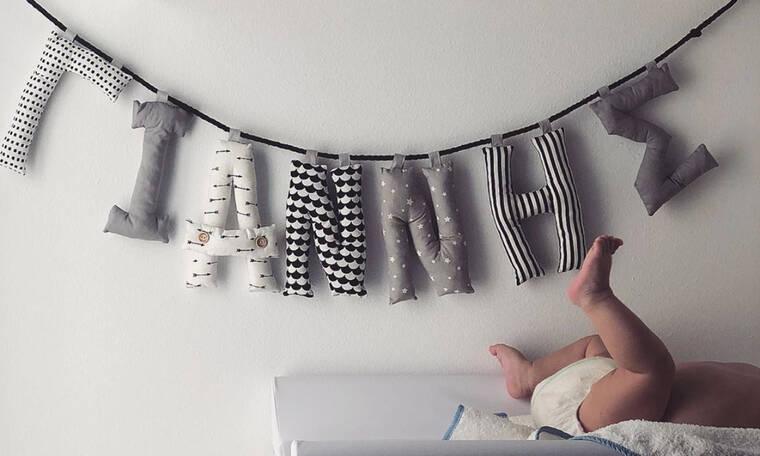 Ελληνίδα μαμά μας δείχνει για πρώτη φορά το δωμάτιο του γιου της (pics)