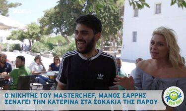 Αυτό για τον νικητή του Master Chef, Μανώλη Σαρρή, δεν το γνωρίζαμε! (video)