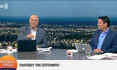 Καλημέρα Ελλάδα: Ο Γιώργος Παπαδάκης αποχαιρέτησε τους τηλεθεατές του! (Video)
