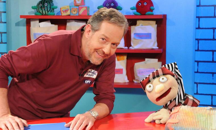 Θυμάστε τον παρουσιαστή της παιδικής εκπομπής «Ουράνιο Τόξο»; Επέστρεψε στην TV! (photos)