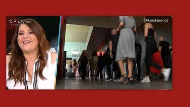 Καλοκαίρι #not: H Ζαρίφη έριξε… τηλεοπτική βόμβα για το X-Factor!Tι αποκάλυψε; (videos)