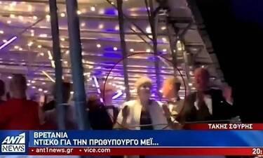 Περίεργες ειδήσεις: Η ντίσκο της Τερέζα Μέι, το πανάκριβο γιοτ και ο... κλέψας του κλέψαντος!(video)