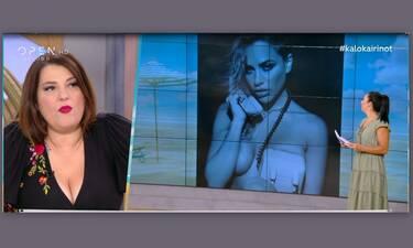 Κατερίνα Ζαρίφη: Η απίστευτη ατάκα της για τη σέξι φωτογραφία της Κόνι Μεταξά! (Video)